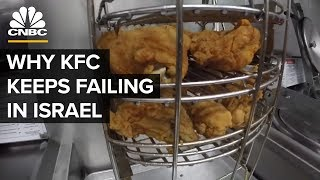 Download Why KFC Can't Compete With McDonald's In Israel Video