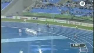 Download Ana Guevara Relevo 4x400 Juegos Panamericanos Plata ¡ Video
