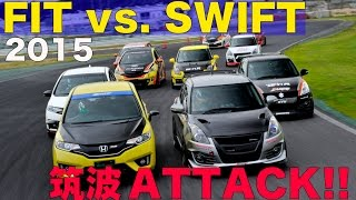 Download フィット vs. スイフト 筑波アタック!! 2015【Best MOTORing】 Video