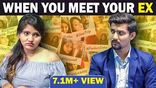 Download THE INTERVIEW : When You Meet Your EX | Aashqeen Video