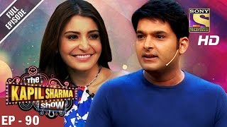 Download The Kapil Sharma Show - दी कपिल शर्मा शो - Ep - 90 - Anushka Sharma In Kapil's Show - 18th Mar 2017 Video