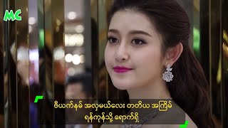 Download Miss Vietnam, Nguyen Tran Huyen My, Visited Yangon for Third Time Video