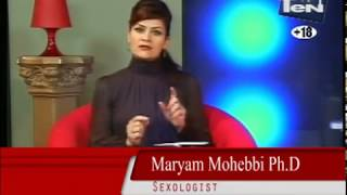 Download Maryam Mohebbi طول آلت تناسلی یا قطر کدام در سکس مهمترند Video