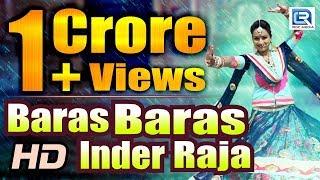 Download Baras Baras Inder Raja   ORIGINAL Video   ANIL SEN    NAGORI Hits   Rajasthani DJ Song Video