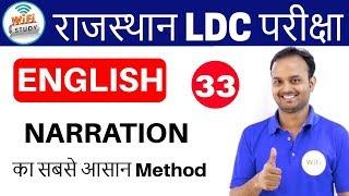 Download English for Rajasthan LDC,RAS, Exams by Sanjeev Sir   NARRATION  Day- #33 Video