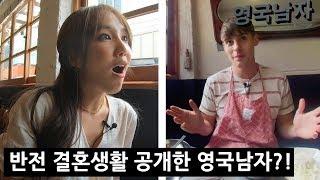Download 조가비 커플 전주에서 데이트하다가 폭풍 오열 + 폭소하게 된 사연은?! Video