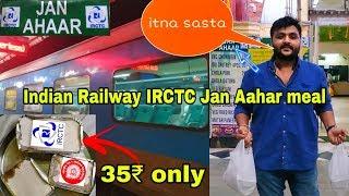Download Indian Railways IRCTC Jan Ahaar meal Review    Pocket friendly Meals in Railway station    Video