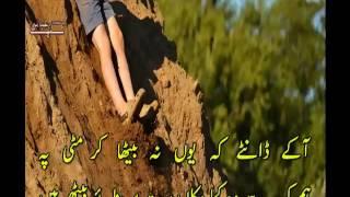 Download Sad Story Nazam - Sad Urdu Poetry - New Sad Poem - Tanha Abbas - Rj Haiya VOice- Video