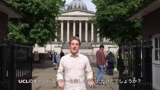 Download UCL Campus Tour Video