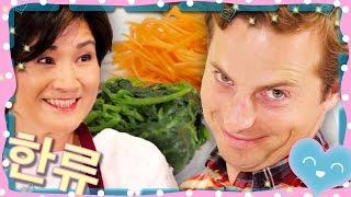Download The Try Guys Try Korean Cooking • K-pop: Part 3 Video