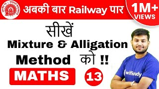 Download 11:00 AM - Group D Crash Course | Maths by Sahil Sir | Day #13 | Mixture & Alligation Method Video