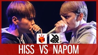 Download HISS vs NaPoM   Grand Beatbox SHOWCASE Battle 2017   FINAL Video