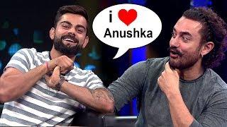 Download Virat Kohli Finally Accepts Love For GIRLFRIEND Anushka Sharma On Aamir Khan's Secret Superstar Show Video