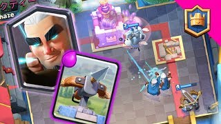 Download MAGIC ARCHER XBOW! A PERFECT MATCH! Grand Challenge - Clash Royale Video
