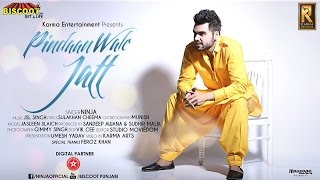 Download Pindaan Wale Jatt | Ninja Official Song | Pinda Waale Jatt Latest Punjabi Songs 2016 | HD Video