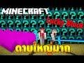 Download Minecraft Lucky Block ลักกี้บล็อคที่มีดาบใหญ่มาก Ft.uke Video