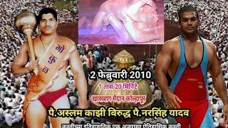 Download aslam kajhi vs narsinh yadav Video