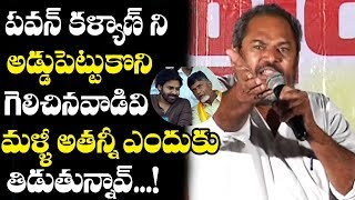 Download R Narayana Murthy Most Powerful Speech | Market lo PrajaSwamyam Movie Press Meet | TTM Video