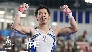 Download ::金牌 李智凱 LEE Chih-Kai :: 15.400超高分!競技體操 男子個人鞍馬2019拿坡里世大運 Summer Universiade Video