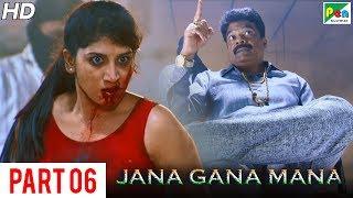 Download Jana Gana Mana (Majaal) New Action Hindi Dubbed Movie | Part 06 | Aysha, Ravi Kale Video