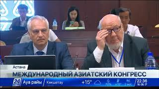 Download Более 20 казахстанских ученых участвуют в конгрессе по радиационным исследованиям Video