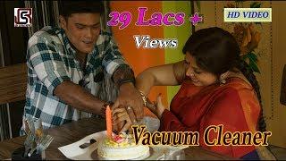 Download Vacuum Cleaner ll Hot Bengali Short Film Video