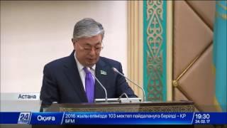 Download К.Токаев: О диверсификации экономики говорить рано Video