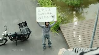 Download 周杰倫 Jay Chou【聽見下雨的聲音 Rhythm of the Rain】Official MV Video