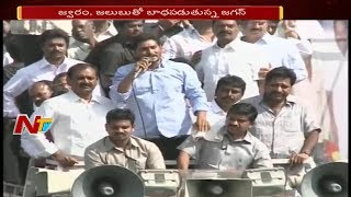 Download YS Jagan Continues Praja Sankalpa Yatra Despite ill Health || NTV Video