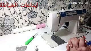 Download خياطة ملابس المطاطية والجيرساه والفيزون بسهوله Video