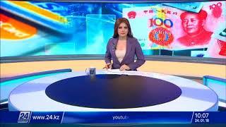 Download Выпуск новостей 10:00 от 10.01.2018 Video