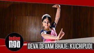 Download Deva Devam Bhaje : Kuchipudi Solo Video