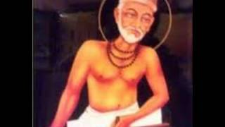 Download Biography of Sant Kabir Das ji | Sant Kabir ka Jeevan Parichay | संत कबीर का जीवन परिचय(जीवनी) Video