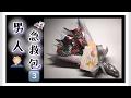Download [ 應急必看3 ] 心意花束💐 Video