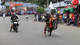 Download Final MP1 Bebek 4T 150cc TU Road Race Bupati Cup seri 2 sirkuit Massenrempulu Enrekang 2016 Video