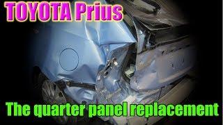 Download Toyota Prius. The quarter panel replacement. Замена заднего крыла. Video