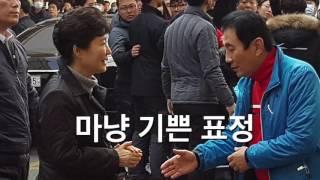 Download 환영받지 못한 박근혜의 서문시장 10분 방문기 Video
