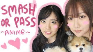 Download smash or pass ANIME EDITION ❤ (ɔˆз(ˆ⌣ˆc) ft. ariasaki Video