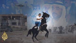 Download أرشيف-عدي صدام حسين.. فتى العنف والثراء Video