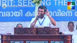 Download Pr Reji Sasthamkotta   Church Of God (Full Gospel) General Convention 2018 Video