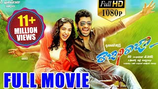 Download RajadhiRaja Latest Telugu Full Movie || Nithya Menen, Sharwanand || 2016 Telugu Movies Video