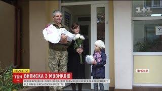 Download У Тернополі новонароджене маля військовослужбовців зустрічали українським маршем Video
