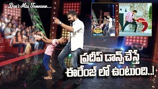Download EXPRESS RAJA 390 PROMO | Don't miss this Exclusive Dance Performance by Pradeep... Video