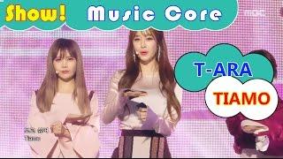 Download [Comeback Stage] T-ARA - TIAMO,티아라 - 티아모 Show Music core 20161119 Video