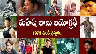 Hero Victory Venkatesh Real LIfe Story ( Biography ) || YOYO