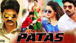 Download Patas (2016) Full Hindi Dubbed Movie | Nandamuri Kalyan Ram, Shruti Sodhi | 2016 Full Action Movies Video