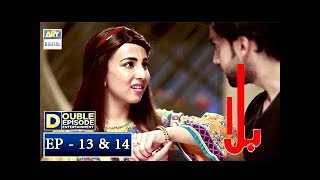 Download Balaa Episode 13 & 14 - 15th October 2018 - ARY Digital Drama [Subtitles] Video