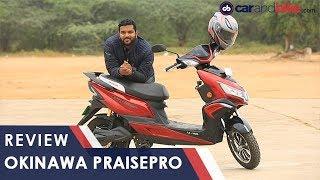 Download Okinawa PraisePro Review | NDTV carandbike Video