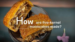 Download Live: How are five-kernel mooncakes made? 解密五仁月饼制作过程 Video