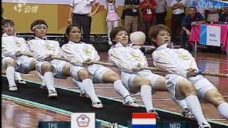 Download 金牌戰 中華對荷蘭 Video